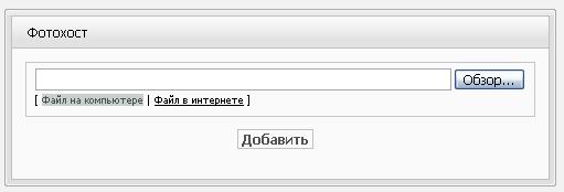Сделать бесплатный сайт с ucoz 5881 бесплатное продвижение сайтов санкт-петербург добавить сообщение